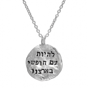 Bat mitzvah jewelry